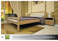 """Кровать деревянная серии """"Модерн"""""""