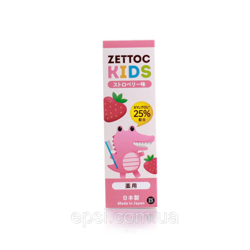 Детская зубная паста со вкусом клубники Zettoc Kids Strawberry Toothpaste, 70 мл