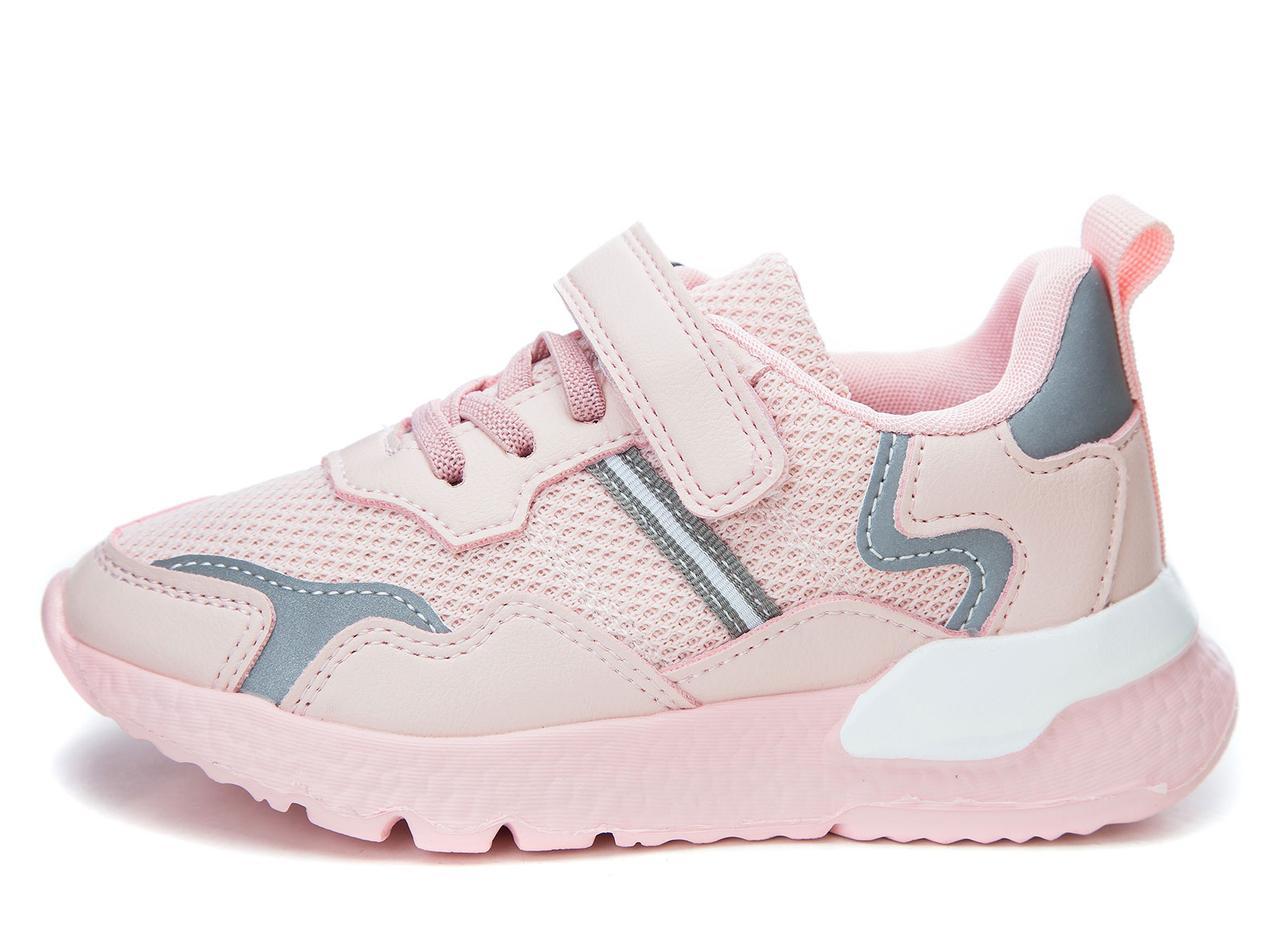 Кроссовки детские розовые Jong-Golf