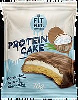 Протеиновое пирожное Fit Kit Tропический Кокос (70 грамм)