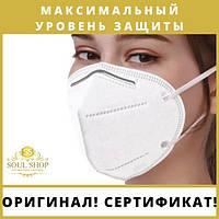 2 шт. Защитная респираторная маска для лица | FFP3 | Защитная полумаска для лица
