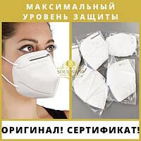 3 шт. Маска-респиратор без клапана KN 95, класс защиты FFP3 | Защитная маска