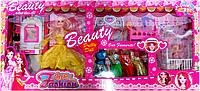 Кукла с платьями и аксессуарами Beauty
