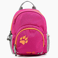 Рюкзак для девочек Jack Wolfskin Buttercup
