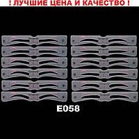 Трафареты для бровей 12 форм силикон, сплошные брови, двойные формы, сдвоенные шаблоны для бровей