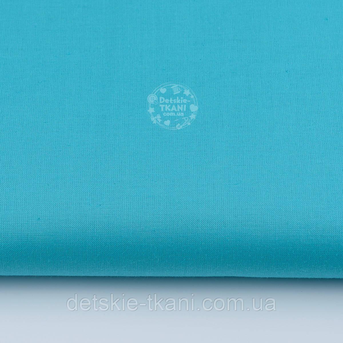 Отрез ткани тёмно-бирюзового цвета (№39), размер 63*160