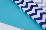 Отрез ткани тёмно-бирюзового цвета (№39), размер 63*160, фото 4