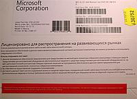 Microsoft Windows 8.1 SL x64 Russian, DVD, OEM (4HR-00205) поврежденная упаковка