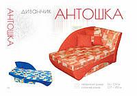 Детсуий диван «Антошка» от производителя
