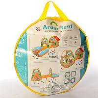 Палатка для детей с тоннелем, размер 250-110-100 см, 4 входа, окна-сетки, в сумке, 46-49-5 см.
