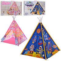 """Палатка для детей """"Вигвам"""", размер 120-142-120 см, 1 вход на завязках, в наличии 2 вида, в коробке."""