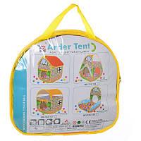 """Палатка для детей """"Домик"""", размер 80-100-110 см,  2 входа на липучке, в сумке, 36-35-4 см."""