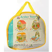 """Палатка для детей """"Домик"""", размер 80-100-110 см, окна-сетки, 1 вход на липучке, в сумке 37-34-4 см"""
