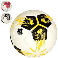 Мяч футбольный 2500-158 (30шт) размер 5, ПУ1,4мм, ручная работа, 32панели, 400-420г, 3цв,в кульке