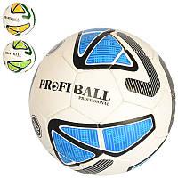 Мяч футбольный 2500-156 (30шт) размер 5, ПУ1,4мм, ручная работа, 32панели, 400-420г, 3цв,в кульке