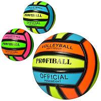 Мяч волейбольный MS 1599 (30шт) официальный размер, ПВХ, 260-280г, 3цвета, в кульке