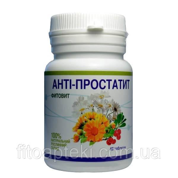 Фитовит – Антипростатит