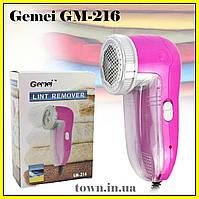 Машинка для удаления катышков (катышек) с одежды Gemei GM 216