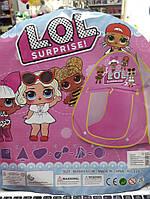Детская палатка кукла лол 88 на 88 не 92
