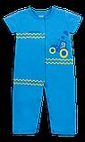 Детский комбинезон для мальчика КВ-20-13 *Технозавр*, фото 3