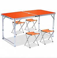 Раскладной стол туристический усиленный и стулья 4шт. Sun Rise для пикника в чемодане ORANGE