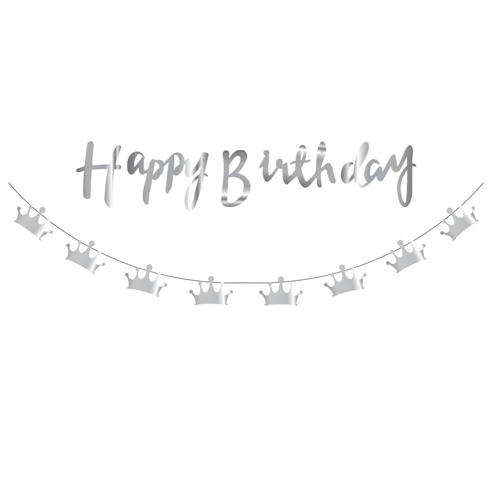 Бумажная гирлянда  Happy Birthday серебро  прописью + Короны (для украшения помещений)