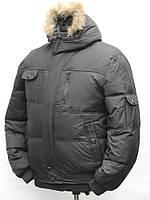 Недорогие зимние куртки