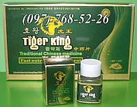 Король Тигр - препарат для потенции, 10 табл.