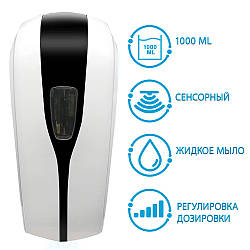 Настенный сенсорный дозатор диспенсер для жидкого антисептика Active Clean 1000 мл Черно-белый (YU52)