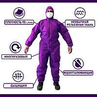 Костюм защитный Рельеф ( комбинезон ) L (рост 165 - 175 см) Фиолетовый