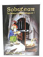 Настільна гра Саботер Делюкс (Saboteur, Саботёр) (з доповненням)