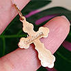 Золотий хрестик на хрестини - Золотий православний хрестик, фото 2