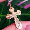 Золотой крестик с распятием - Крестик из золота, фото 2