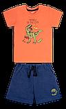 Детский костюм для мальчика KS-20-13-2 *Технозавр*, фото 2
