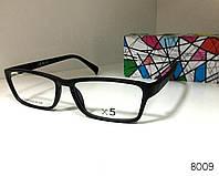 Стильная оправа для очков черная подросток прямоугольники прорезиненая X550 черная (SKU555)