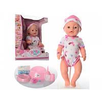 Пупс Baby Born с аксессуарами (8 функций) BL011G