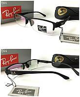 Полуободковая черная оправа  Ray Ban  с черными матовыми  флекс дужками (SKU555)