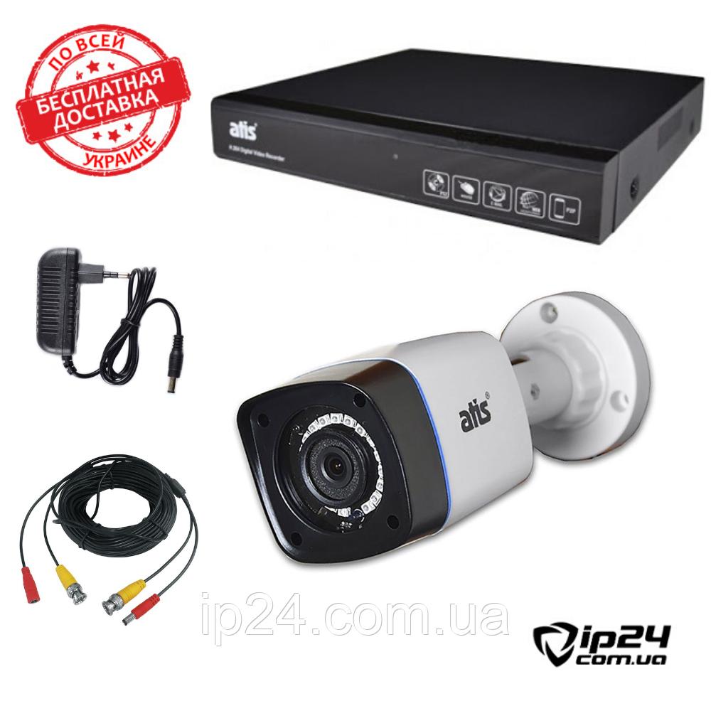 Atis Lite 1OUT бюджетный комплект видеонаблюдения (1 уличная камера)