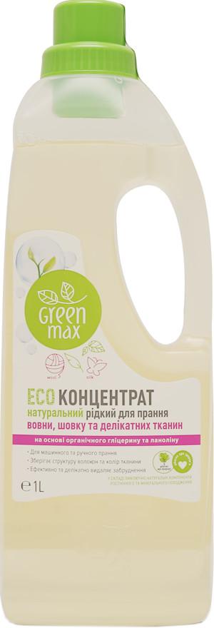 ЕКО концентрат натуральний рідкий для прання вовни, шовку і делікатних тканин ТМ Max Green