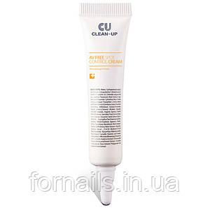 Точечный крем от воспалений CUskin CU Clean-Up Av Free Spot Control Cream 10 мл