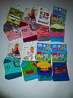 Детские носки Размер: 8 см