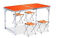 Стол чемодан и стулья для отдыха,кемпинга,рыбалки,дачи.(Обычный ,оранжевый)