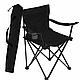 """Складаний стілець для пікніка та риболовлі """"Павук"""" з підсклянником, фото 2"""