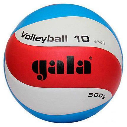 Мяч волейбольный Gala Training BV5471SB, фото 2