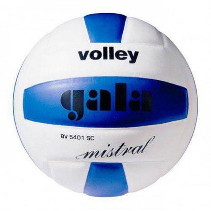 Мяч волейбольный Gala Mistral BV5401SCE, фото 2