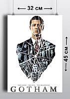 Плакат А3, Готэм 6