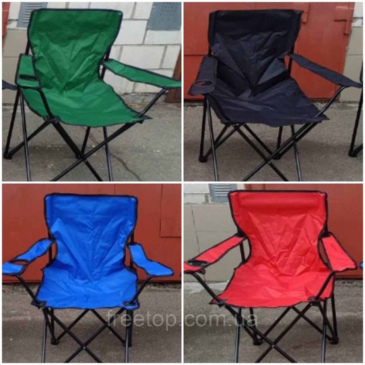 """Складной стул для пикника и рыбалки """"Паук"""" с подстаканником"""