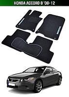 Коврики Honda Accord 8 '08-12. Текстильные автоковрики Хонда Аккорд 8