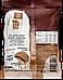 Fit Kit Протеїнове тістечко Подвійний Шоколад (70 грам), фото 2