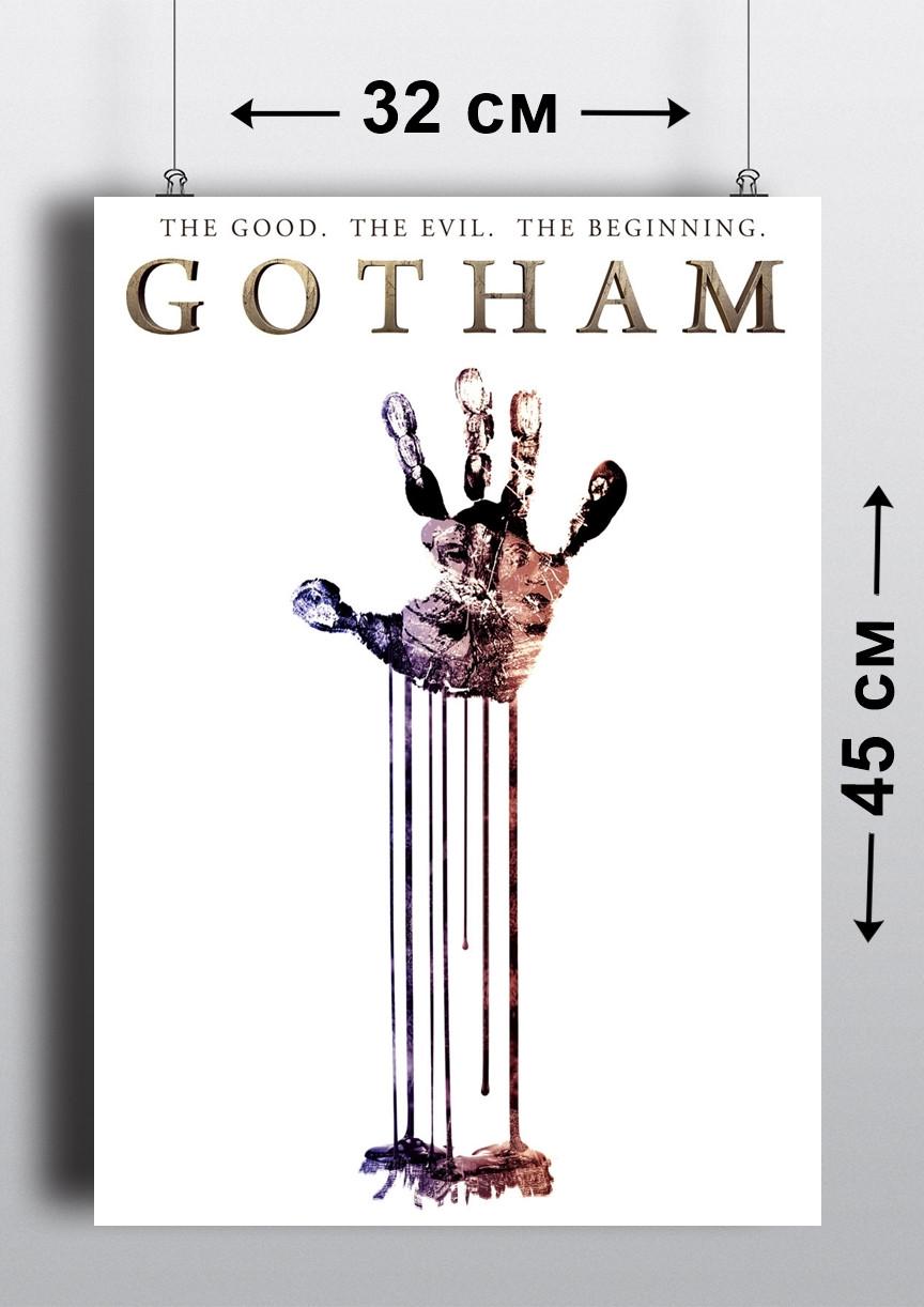 Плакат А3, Готэм 11